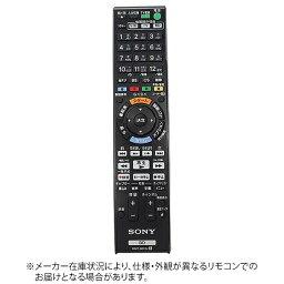 <strong>ソニー</strong> SONY 純正ブルーレイディスクレコーダー用リモコン RMT-B012J[ZZRMTB012J]