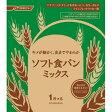 【あす楽対象】 パナソニック SD-MIX62A ソフト食パンミックス (1斤分×5) SD-MIX62A[SDMIX62A]