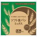 パナソニック SD-MIX57A ソフト食パンミックス (1.5斤分×5) SD-MIX57A[SDMIX57A]