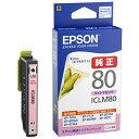 エプソン EPSON ICLM80 純正プリンターインク ライトマゼンタ
