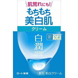 ロート製薬 ROHTO 【肌研(ハダラボ)】白潤薬用美白クリーム(50g)