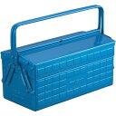 【送料無料】 トラスコ中山 2段工具箱 350X160X260 ブルー ST3500B