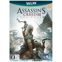 ユービーアイソフト アサシン クリードIII【Wii Uゲームソフト】