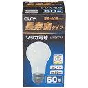 ELPA エルパ 長寿命シリカ電球(60形 口金E26)LW100V57W-W ホワイト LW100V57W