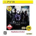 カプコン バイオハザード6 PlayStation 3 the Best【PS3ゲームソフト】