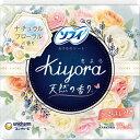 楽天楽天ビックユニチャーム unicharm sofy(ソフィ) Kiyora(きよら) フレグランス ホワイトフローラルの香り 72枚 〔サニタリー用品(生理用品) 〕