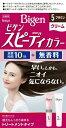 ホーユー hoyu 【Bigen(ビゲン)】 スピーディカラ...