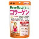 楽天楽天ビックアサヒG食品 Dear-Natura(ディアナチュラ) スタイル コラーゲン(360粒)〔栄養補助食品〕