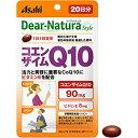 楽天楽天ビックアサヒG食品 Dear-Natura(ディアナチュラ) スタイル コエンザイムQ10(20粒)〔栄養補助食品〕
