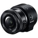 【送料無料】 ソニー レンズスタイルカメラ QX1 パワーズームレンズキット(ブラック/ミラーレス一眼)[生産完了品 在庫限り][ILCEQX1LBQ]