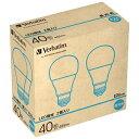 【あす楽対象】 三菱化学メディア LED電球 「Verbatim」(一般電球形・全光束485lm/昼光色相当・口金E26/2個入) LDA7D-G/V2X2 【ビックカメラグループオリジナル】