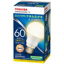 東芝 LED電球 (一般電球形[広配光タイプ]・全光束810lm/電球色相当・口金E26) LDA8L-G-K/60W[LDA8LGK60W]