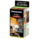 パナソニック LDA6L-H/KU/TL LED電球 (ひとセンサ形[トイレ向け]・全光束485lm/電球色相当・口金E26) LDA6L-H/KU/TL[LDA6LHKUTL]