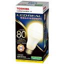 東芝 TOSHIBA LED電球 「LED REAL」(一般...