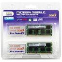 【送料無料】 CFD DDR3 - 1600 204pin SO-DIMM (8GB 2枚組) CFD-Panramシリーズ W3N1600PS-L8G(ノートパソコン用) [増設メモリー][W3N1600PSL8G]