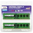 【送料無料】 CFD DDR3 - 1333 240pin DIMM (4GB 2枚組) CFD-Panramシリーズ W3U1333PS-4G(デスクトップ用) [増設メモリー][W3U1333PS4G]