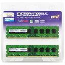 【送料無料】 CFD DDR3 - 1333 240pin ...