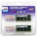 【送料無料】 CFD DDR3 - 1333 204pin SO-DIMM (8GB 2枚組) CFD-Panramシリーズ W3N1333PS-8G(ノートパ...
