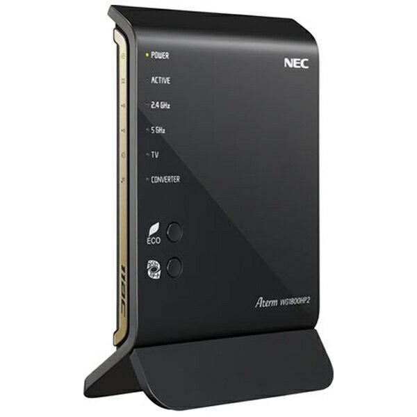 【楽天はこちら】【あす楽対象】【送料無料】NEC 無線LANルータ(11ac 1300Mbps+11n 450Mbps・親機単体) AtermWG1800HP2 PA-WG1800HP2