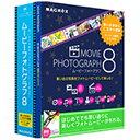 【送料無料】 マグレックス 〔Win版〕 MOVIE PHOTOGRAPH 8 −ガイドブック付き−