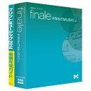 【あす楽対象】【送料無料】 MAKEMUSIC MakeMusic 〔Win・Mac版〕 Finale PrintMusic 2014 −ガイドブック付属−[P...