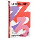 モリサワ MORISAWA 〔Win・Mac版/ライセンス〕 MORISAWA Font Select Pack PLUS ≪M019469≫