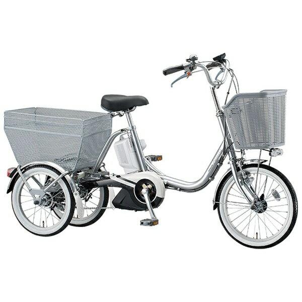 【送料無料】 ブリヂストン 【電動アシスト付き】18/16型 電動アシスト自転車(三輪タイプ) アシスタワゴン(M.ブリリアントシルバー) AW114 【代金引換配送不可】