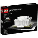LEGO LEGO 21022 リンカーン記念館