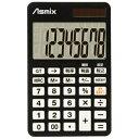 アスカ デカ文字電卓 「ポケット」 C0802BK(ブラック)