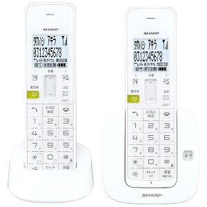 シャープ デジタル コードレス ホワイト