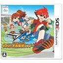 MTO 瞬足 めざせ!全国最強ランナー【3DSゲームソフト】...