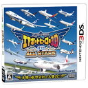 ソニックパワード ぼくは航空管制官 エアポートヒーロー3D 成田 ALL STARS【3DSゲームソフト】