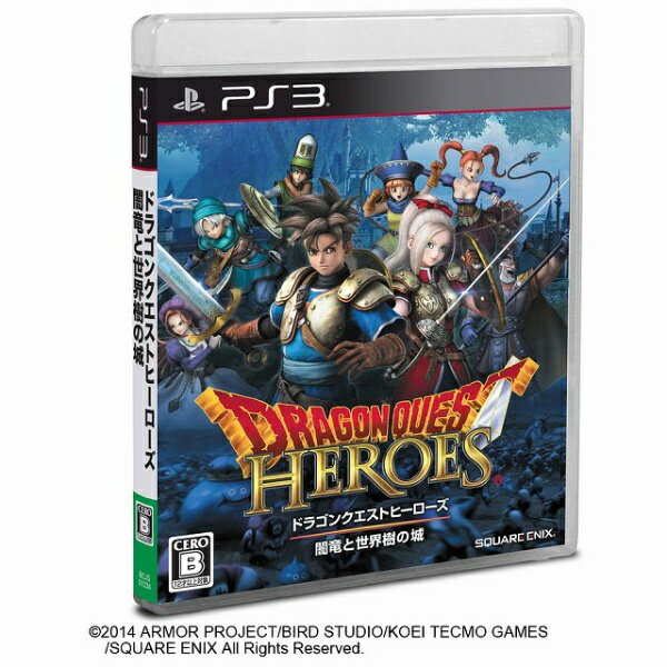 スクウェア・エニックス ドラゴンクエストヒーローズ 闇竜と世界樹の城【PS3ゲームソフト】