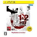 セガゲームス 龍が如く 1&2 HD EDITION PlayStation3 the Best【PS3ゲームソフト】