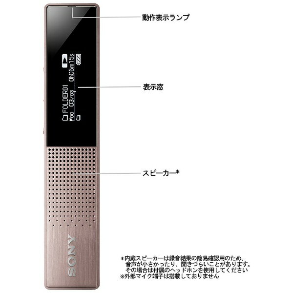 【送料無料】 ソニー SONY リニアPCMレ...の紹介画像2