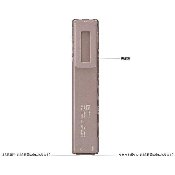 【送料無料】 ソニー SONY リニアPCMレ...の紹介画像3
