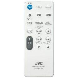 【送料無料】JVC【ワイドFM対応】CDラジオ(ラジオ+CD)(ホワイト)NXPB30W[NXPB30W]