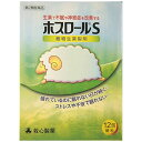 【第2類医薬品】 ホスロールS(12包)〔催眠鎮静剤〕救心製薬 kyushin