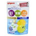 ピジョン pigeon 【葉酸タブレット】カルシウムプラス 60粒