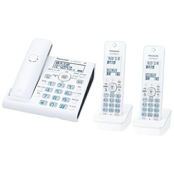 【送料無料】 パナソニック VE-GDW54DW-W 【子機2台】デジタルフルコードレス留守番電話機 「RU・RU・RU(ル・ル・ル)」 VE-GDW54DW-W(ホワイト)[VEGDW54DWW]