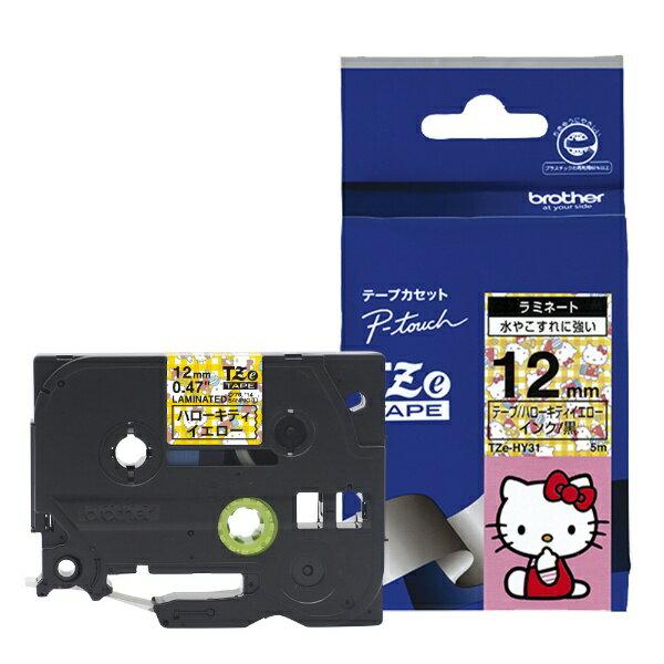 ブラザー brother ピータッチ(P-touch) キャラクターテープ (ハローキティイエロー/黒文字/12mm幅) TZe-HY31[TZEHY31]
