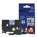 ブラザー ピータッチ(P-touch) キャラクターテープ (ミッキーブルー/黒文字/12mm幅) TZe-MB31[TZEMB31]