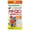 楽天楽天ビックアサヒG食品 Dear-Natura(ディアナチュラ) スタイル トマトリコピン×8種の植物ポリフェノール(20粒)〔栄養補助食品〕