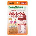 楽天楽天ビックアサヒG食品 Dear-Natura(ディアナチュラ) スタイル カルシウム×マグネシウム+マルチビタミン(80粒)〔栄養補助食品〕