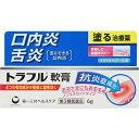 【第3類医薬品】 トラフル軟膏(6g)第一三共ヘルスケア