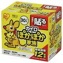 アイリスオーヤマ IRIS OHYAMA 【ぽかぽか家族】 貼るレギュラー 30P〔カイロ〕[PKN30HR]
