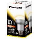 パナソニック LDR9LW LED電球 (レフ電球形・ビーム光束400lm/電球色相当・口金E26) LDR9L-W