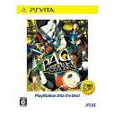 アトラス ペルソナ4 ザ・ゴールデン PlayStation Vita the Best【PS Vitaゲームソフト】