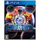 【送料無料】 ディースリー・パブリッシャー 地球防衛軍4.1 THE SHADOW OF NEW DESPAIR【PS4ゲームソフト】