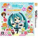 セガゲームス SEGA Games 初音ミク Project mirai でらっくす【3DSゲームソフト】